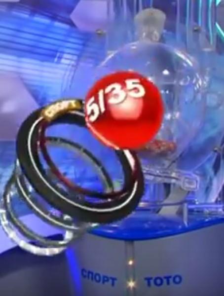 """24 458 лева спечелени с онлайн залог в днешния тираж на играта """"Тото 2 - 5 от 35"""""""