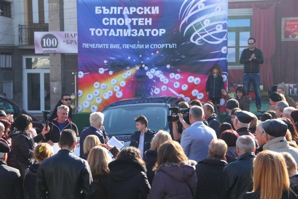 Тото печалби валяха на централния площад в Петрич