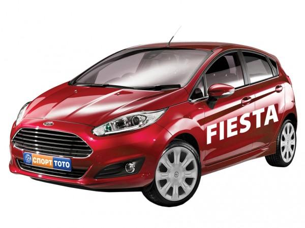Форд Фиеста и две печалби по 5000 лева спечелиха участници чрез жребий тази вечер в 66-и тираж на Спорт Тото