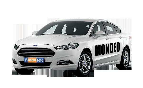 Форд Мондео + 5000 лева и една печалба от 10 000 лева спечелиха участници чрез жребий тази вечер в 58-и тираж на Спорт Тото