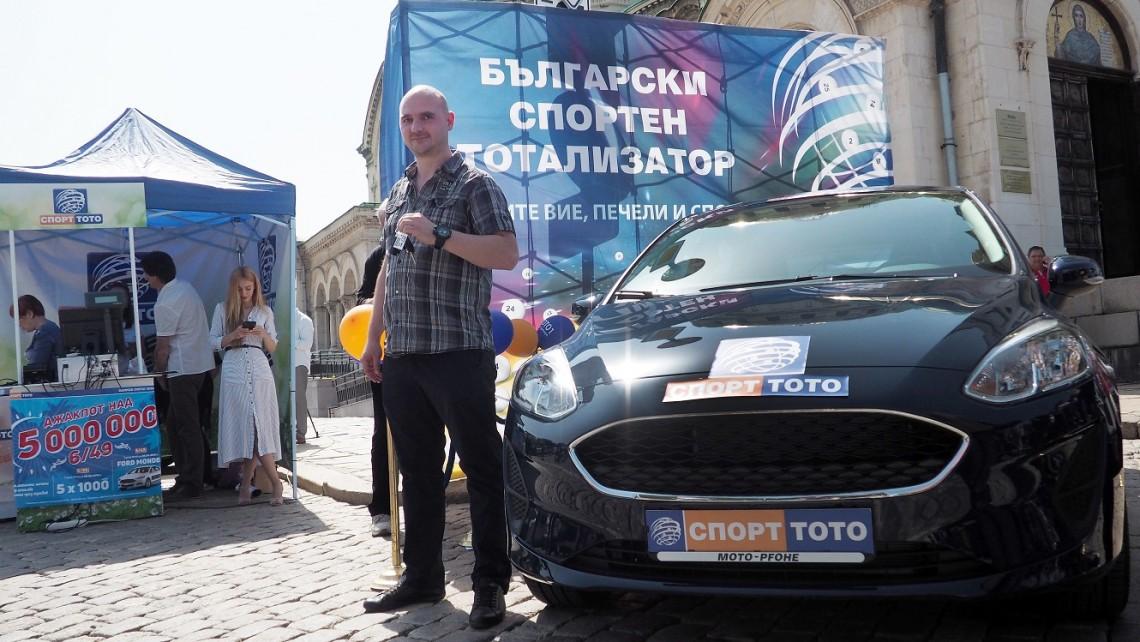 Sport Toto Vrchi Klyuchove Za Ford Fiesta Po Vreme Na Starta Na