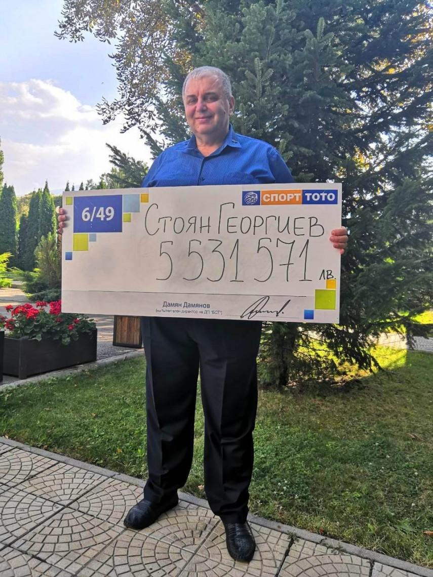 Stoyan Georgiev Ot Sofiya E 103 Iyat Toto Milioner Na Blgariya